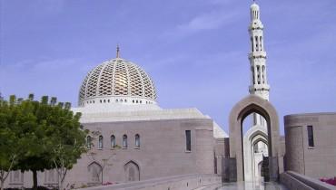 sultan_qaboos_grand_mosque_muscat_oman