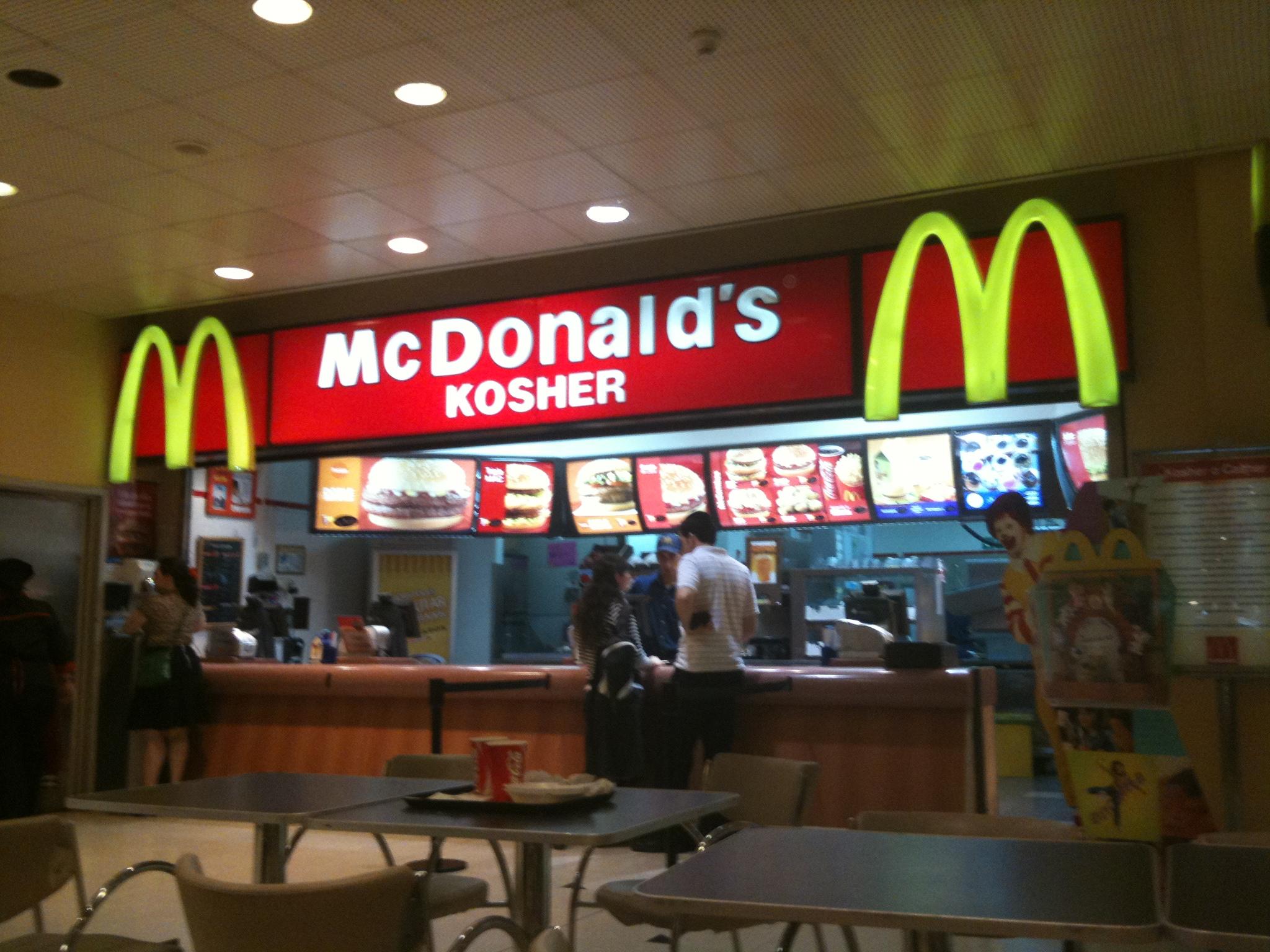 Kosher McDonalds in Buenos Aires Argentina