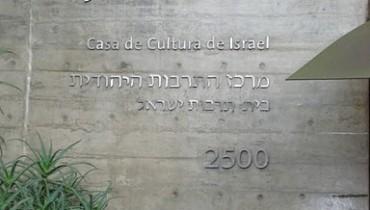 sao-paulo-br-kosher
