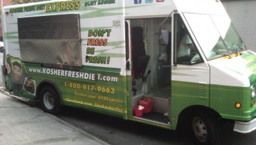 Kosher-Fresh-Diet-EXPRESS