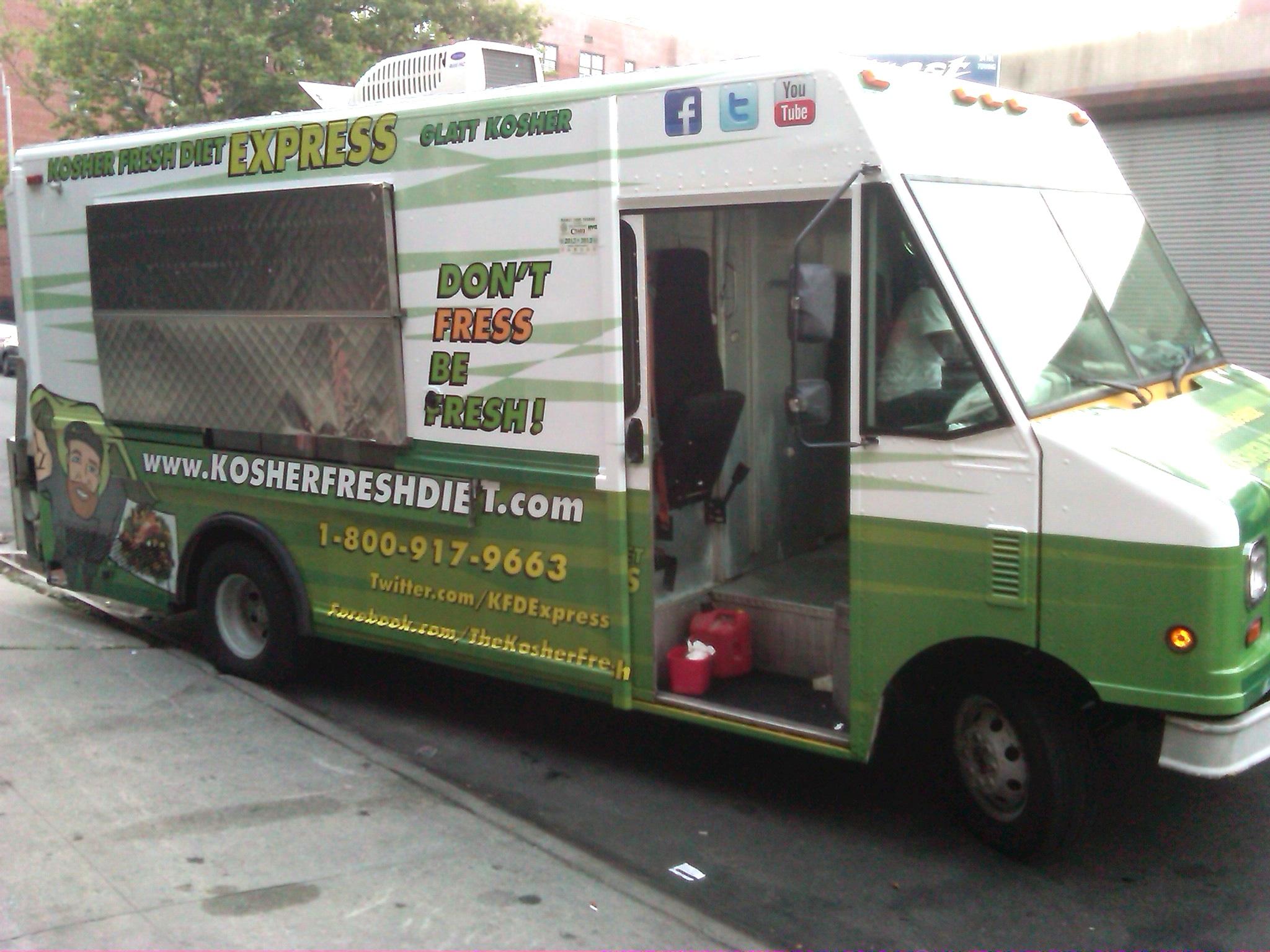Kosher Food Truck Midtown