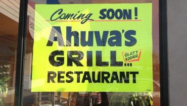 ahuvas-grill-hewlett