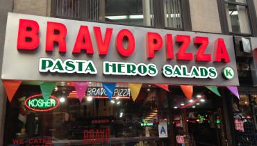 bravo-pizza-kosher