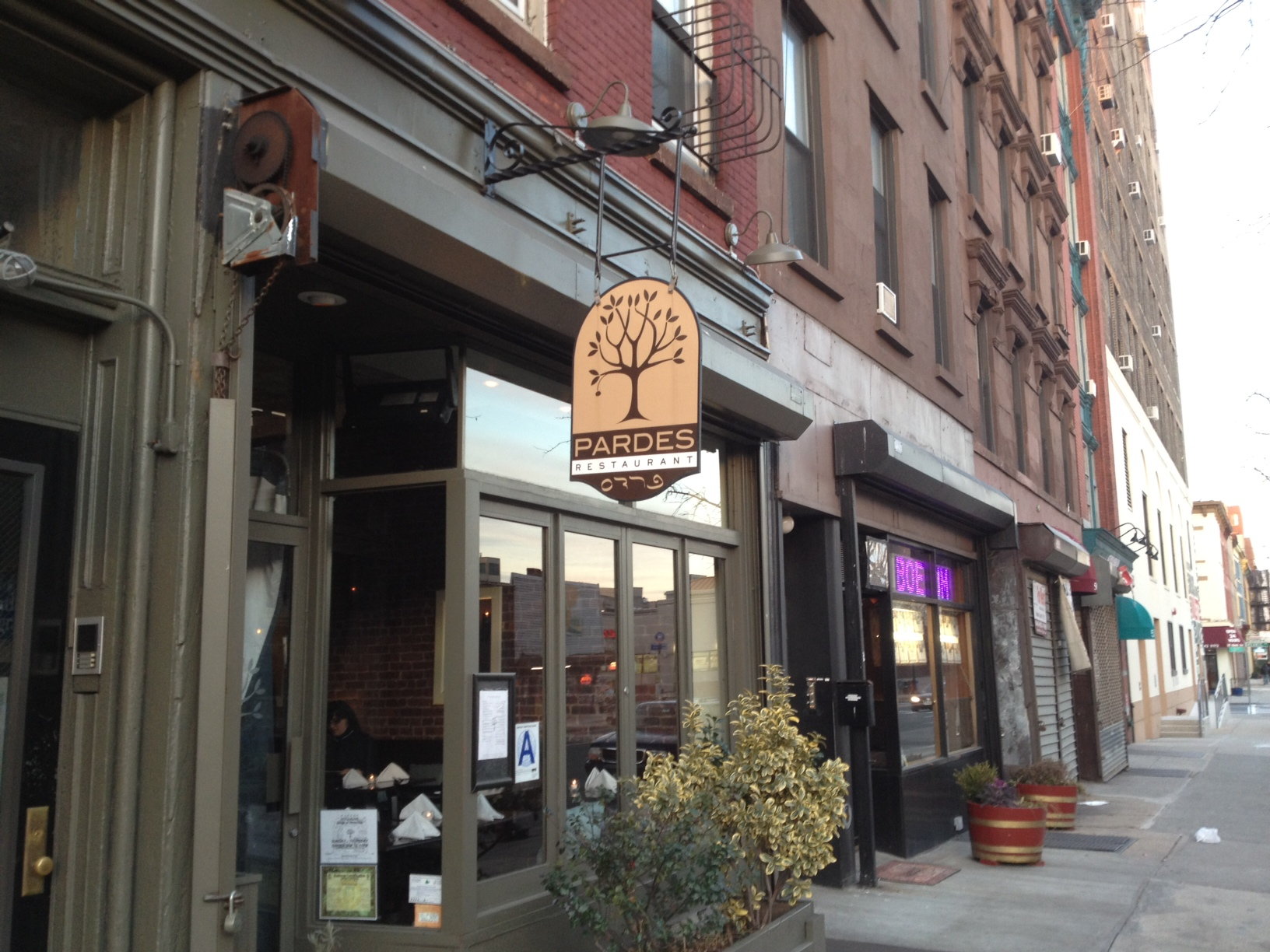 Italian Foods Near Me: A Review Of Pardes Restaurant, Downtown Brooklyn, NY