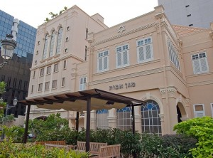 Maghain_Aboth_Synagogue-singapore-jewish