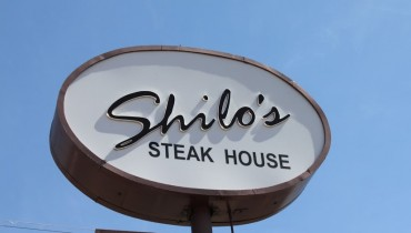 Shilos Steak House kosher LA