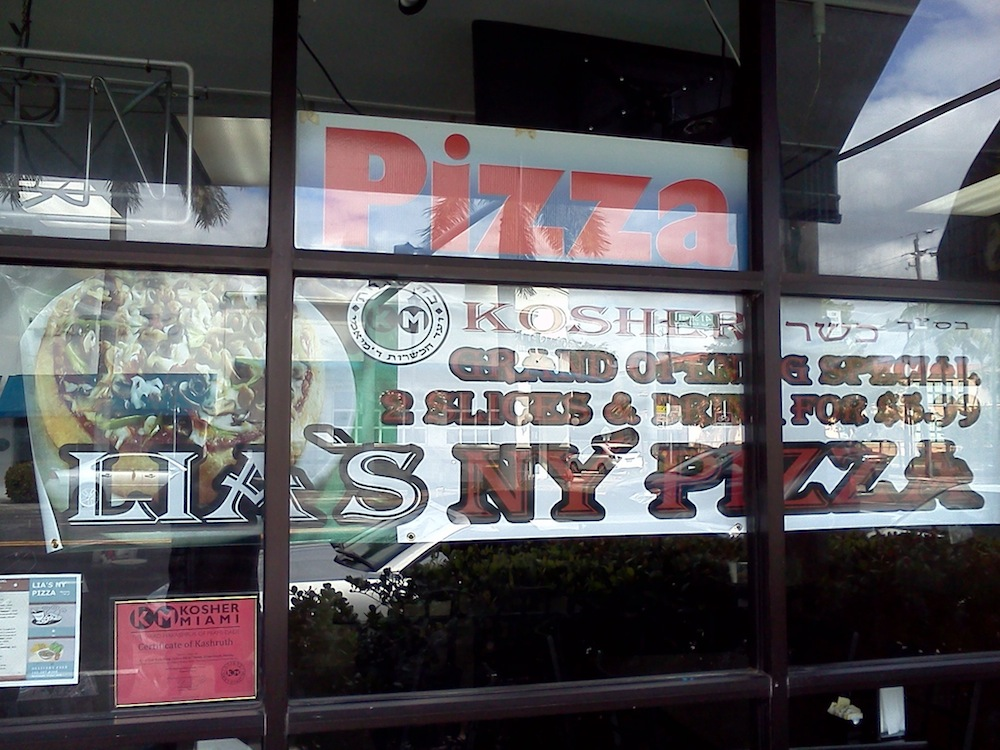 Lias Ny Kosher Pizza Miami Beach Fl
