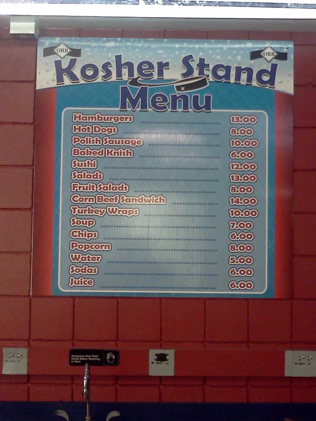 Florida panthers bring actual kosher food back to the bb for Dining at bb t center