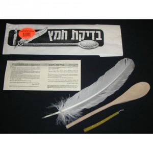 Bedikat Chametz Kit