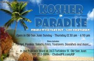 kosher-in-paradise-puerto-rico-san-juan