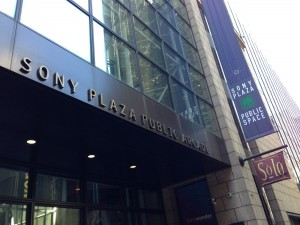 sony-atrium-plaza-nyc