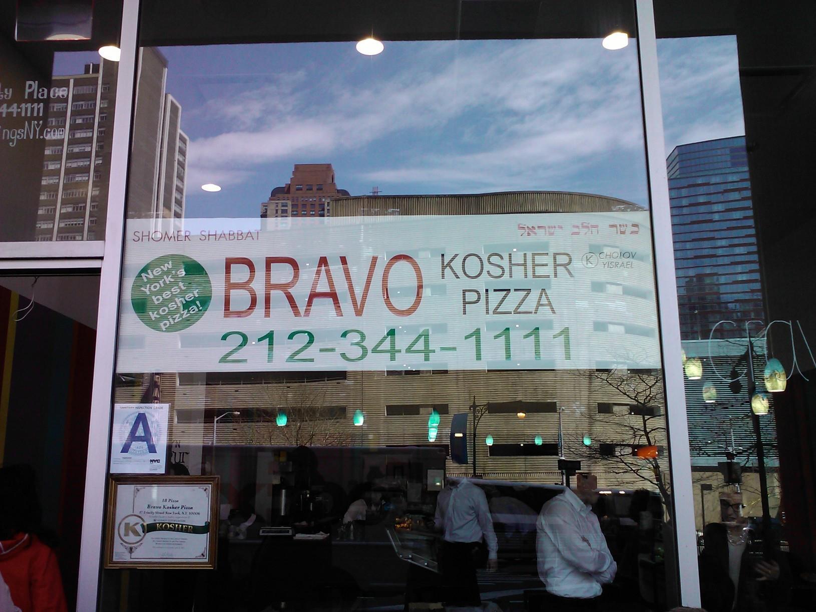 Kosher Restaurants Manhattan Downtown
