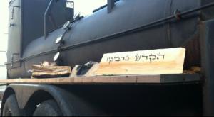 Hakadosh-BBQ-kosher-nyc