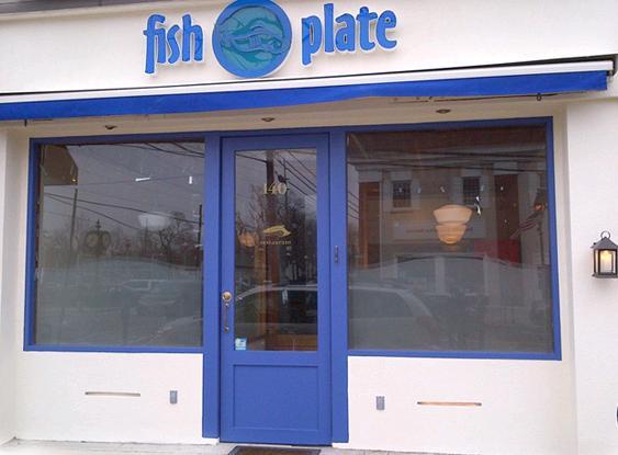 fish-plate-kosher-5-towns-cedarhurst-ny