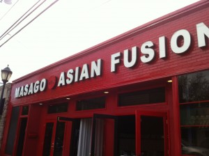 masago-asian-fusion-kosher-woodmere-5-towns-ny