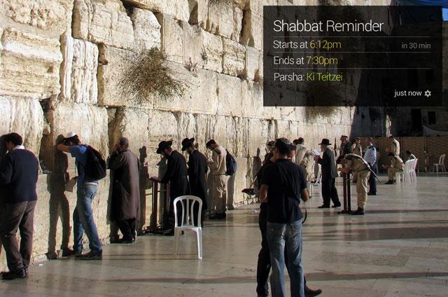 #JewGlass Shabbat reminders