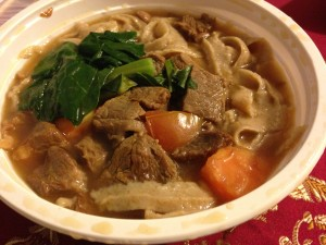 Whole wheat knife-cut beef pho