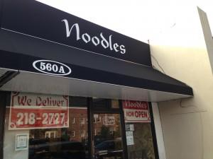 noodles-kosher-cedarhurst-ny-5towns