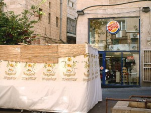 Sukkah in front of the former Burger King in Jerusalem