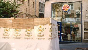Sukkah in front of the former Burger King in Jerusalem