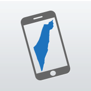 unlimited-israel-logo-cell-phone-rental-iphone-giveaway