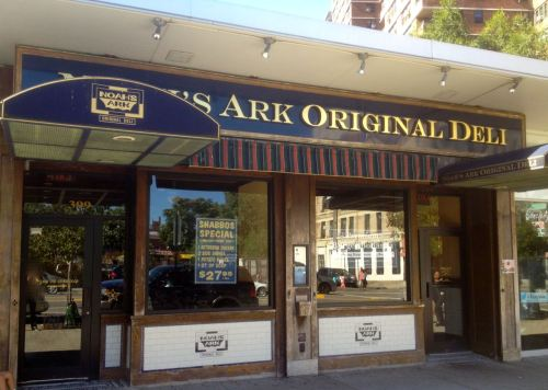 Noah S Ark Deli The Last Full Service Kosher Restaurant On Lower East Side In Manhattan Has Received An Eviction Notice And
