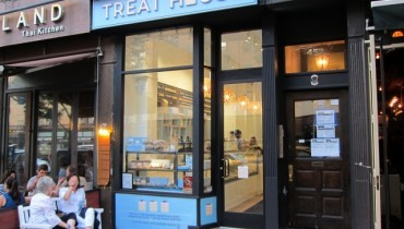treat-house-uws-rice-krispie-treats