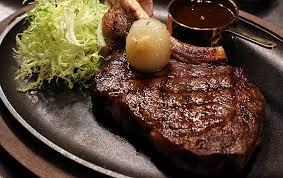 reserve cut steak
