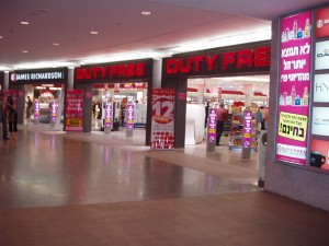 Duty_Free_shop-Ben_Gurion_Airport-TLV