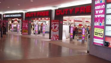 Duty_Free_shop-Ben_Gurion_Airport-TLV