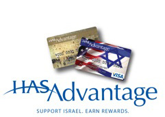 Has-advantage-visa-credit-card-el-al