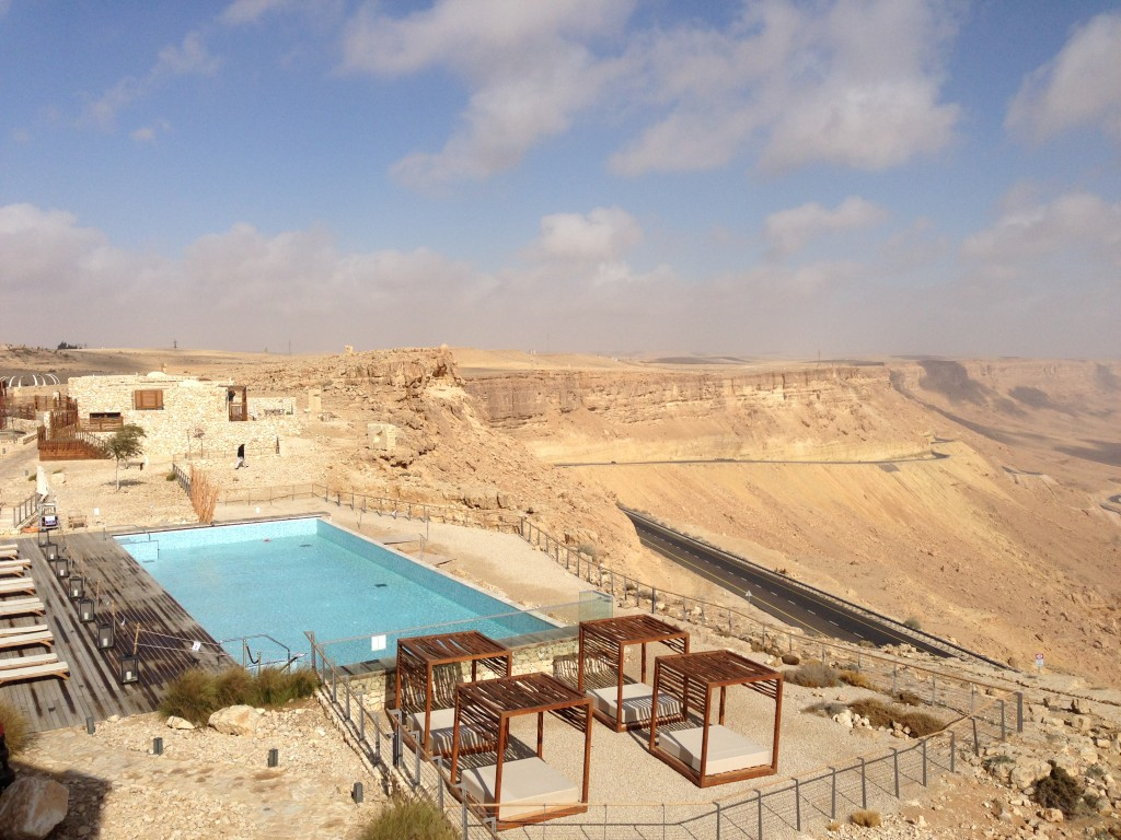 Beresheet pool & view of Mitzpe Ramon