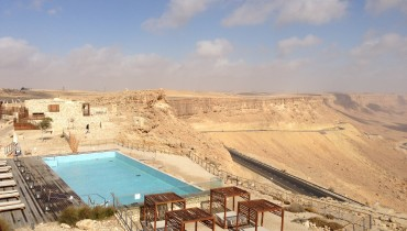 beresheet-hotel-mitzpe-ramon-israel-crater