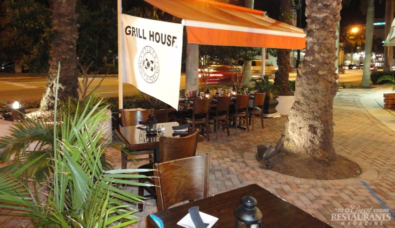 Grill House S Miami Location Source Great Kosher Restaurants