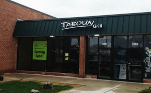 taboun-grill-kosher-northbrook-il-chicago