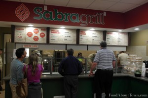 sabra grill inside
