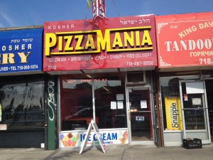 pizzamania