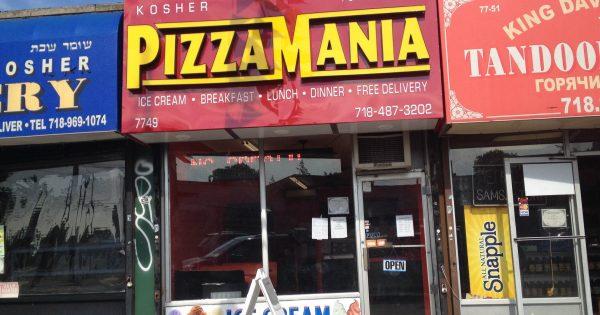 Kosher Pizza Restaurant In Queens New York