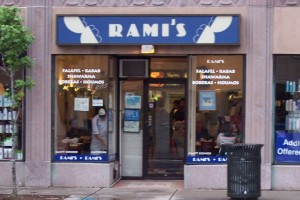 Ramis-boston-kosher