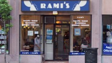 Ramis-boston-kosher
