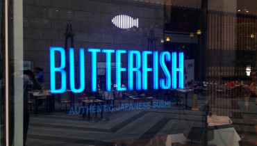 butterfish-front-ny-sony-bldg-kosher
