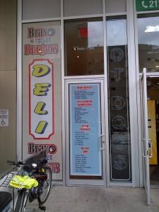 Kosher Meat Restaurant Downtown Manhattan