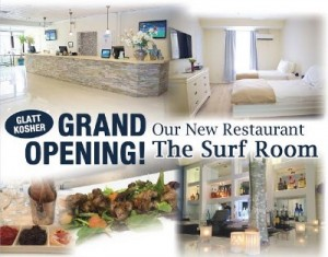 Surf Room Long Beach Kosher