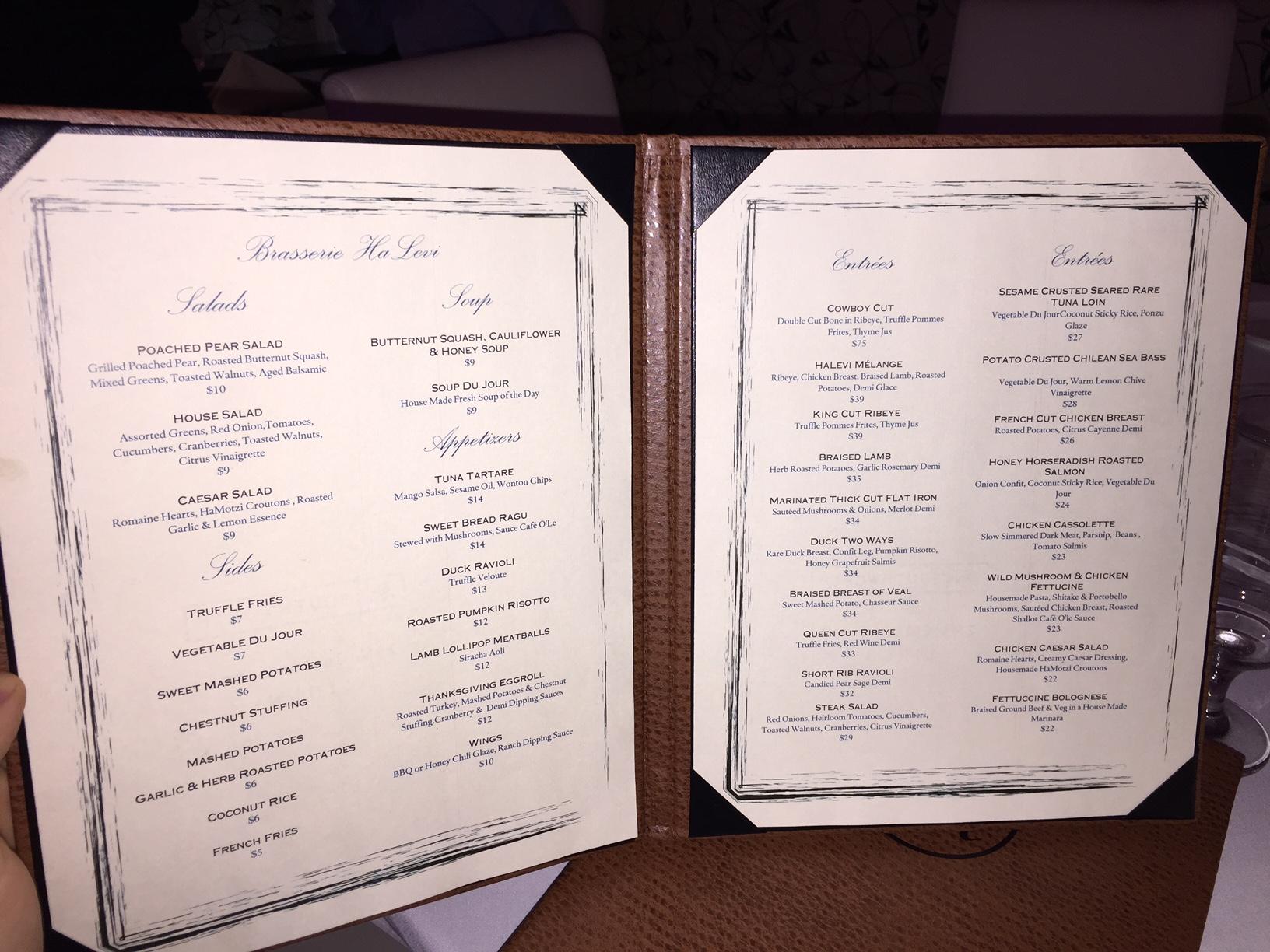 brasserie halevi, cedarhurst, ny [review] – yeahthatskosher – kosher