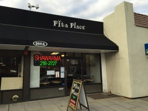 pita-place-kosher-cedarhurst-5towns