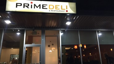 prime-deli-kosher-minneapolis-outside