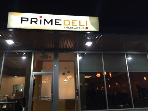 prime-deli-kosher-restaurant-minneapolis