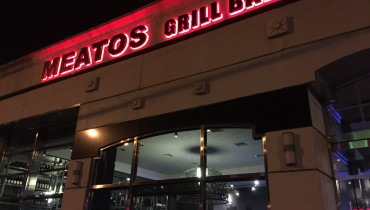 Meatos-Grill-Queens-NYC-kosher-outside