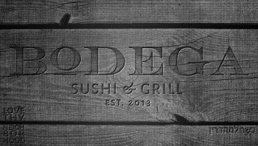 bodega-sushi-grill-efrat-israel