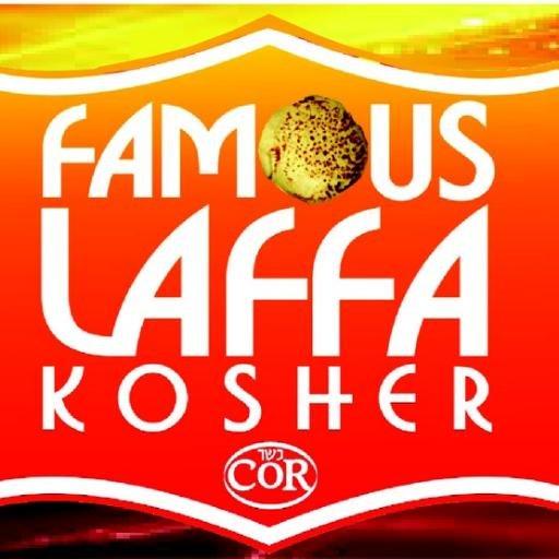 famous-laffa-kosher-toronto